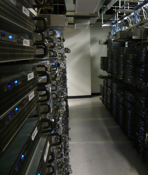 LunarPages Data Center